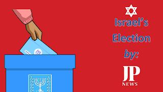 פולע עפיזאדע: מדינת ישראל 4'טע וואלן אין צוויי יאר