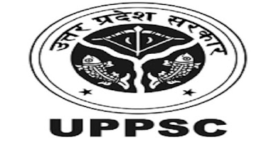 UPPSC Pre Online Application Form 2020