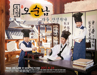Sinopsis Drama Teacher Oh Soon Nam Episode 1-Tamat