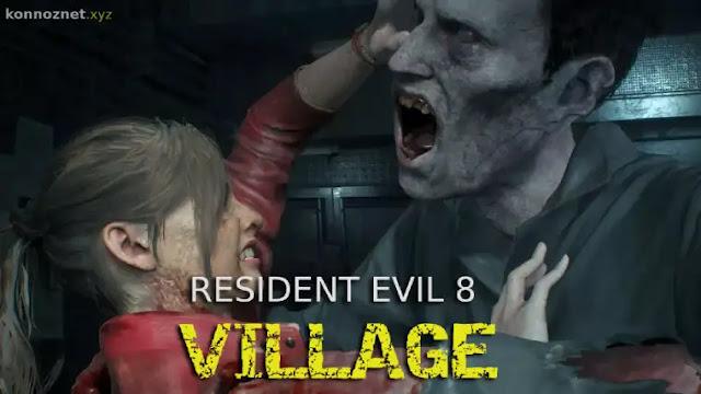 لعبة Resident Evil 8 Village