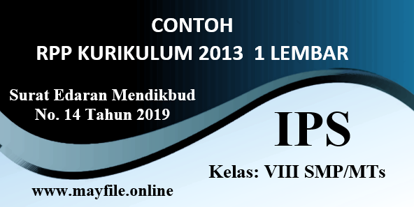 Download RPP IPS Kelas 8 SMP/MTs K-2013 Versi 1 Lembar
