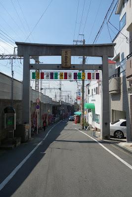 石切剣箭神社の鳥居(駅前)