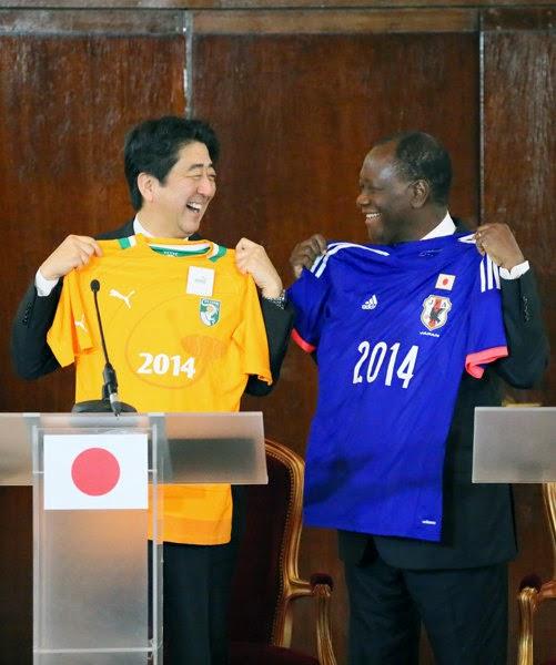 安倍首相とコートジボワールの大統領