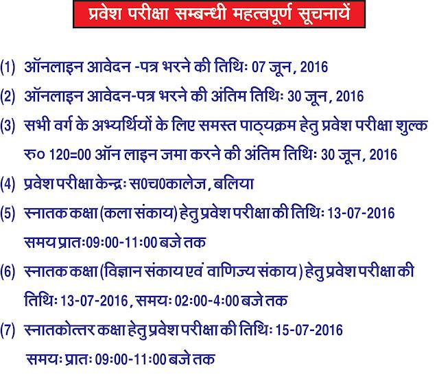 Admissions 2016 - 17  sccollege