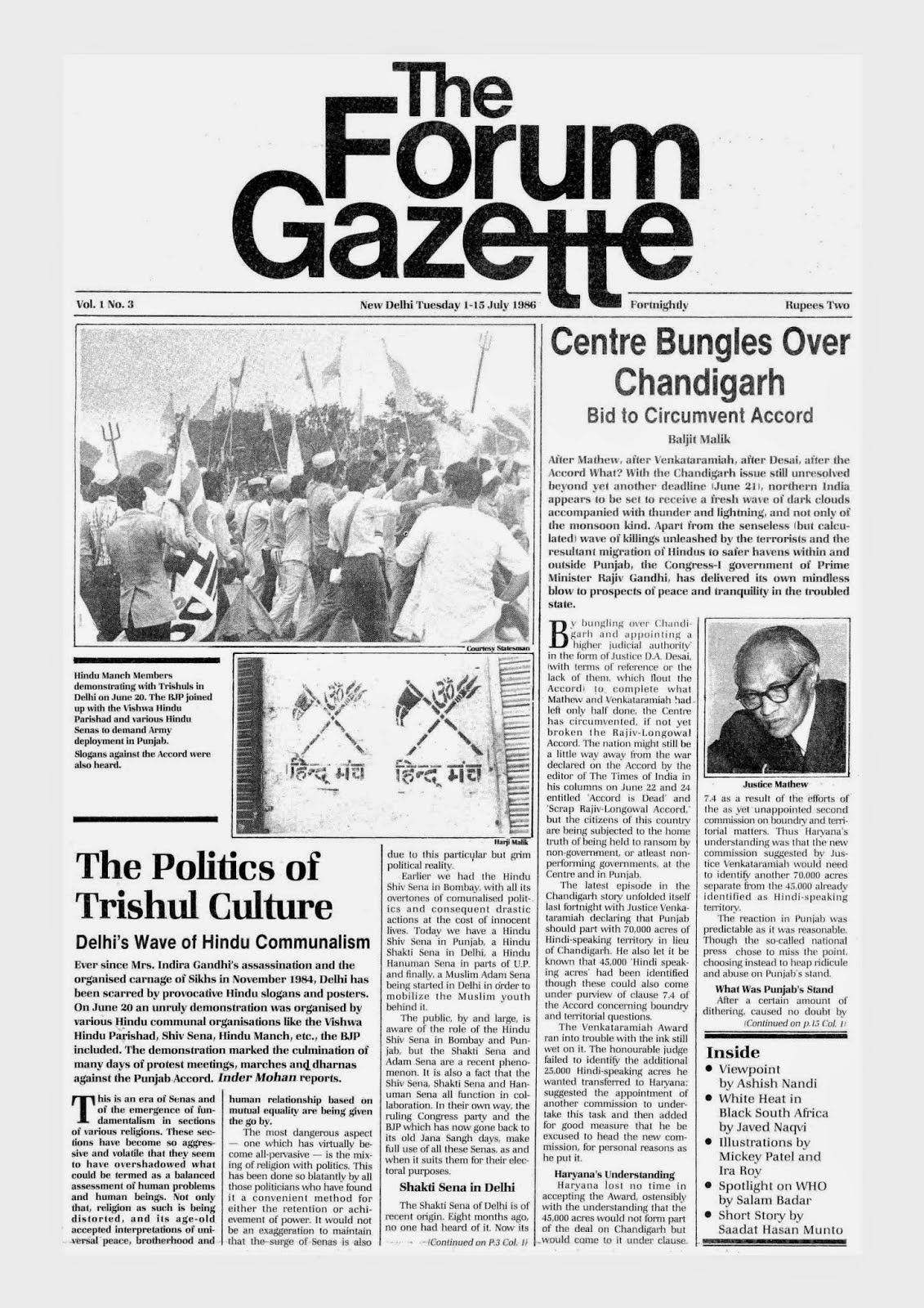 http://sikhdigitallibrary.blogspot.com/2015/03/the-forum-gazette-vol-1-no-3-july-1-15.html