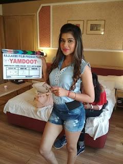 Yamdoot Bhojpuri Movie