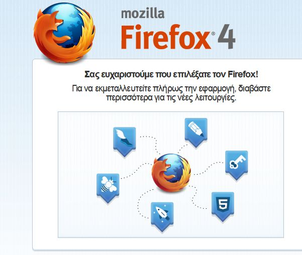 Download tools firefox