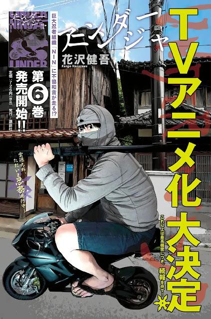 Mangá 'Under Ninja' terá uma adaptação para Anime