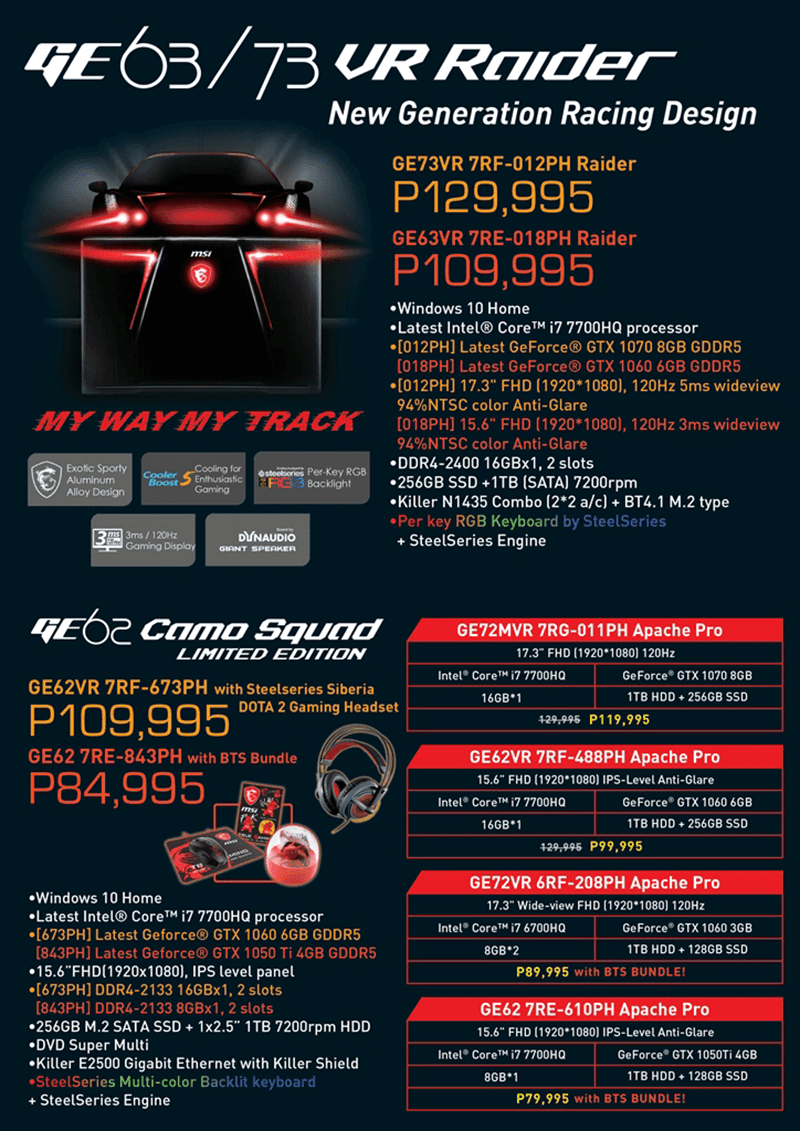 Here are the specs and prices!