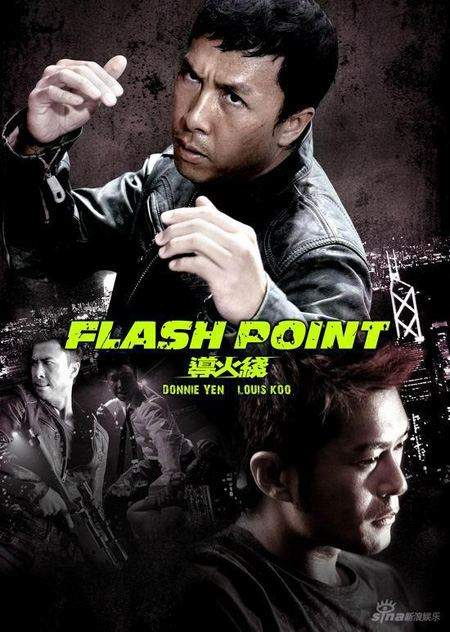Biografi Donnie Yen