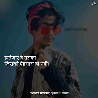 Best-Hindi-Sad-Shayari-Latest-Image-Collection-Sad-Poetry-Pics