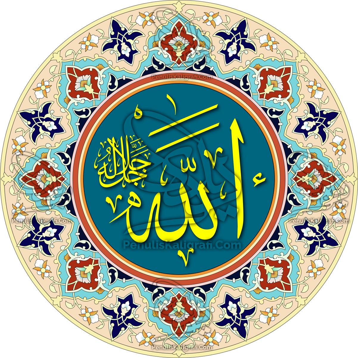 Kaligrafi Digital Penulis Kaligrafi Pekanbaru