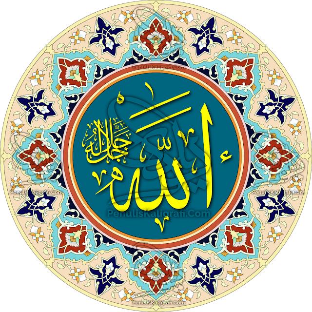 kaligrafi arab, arabic calligraphy, desain kaligrafi, kaligrafi digital