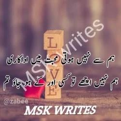 Broken Heart Sad Poetry