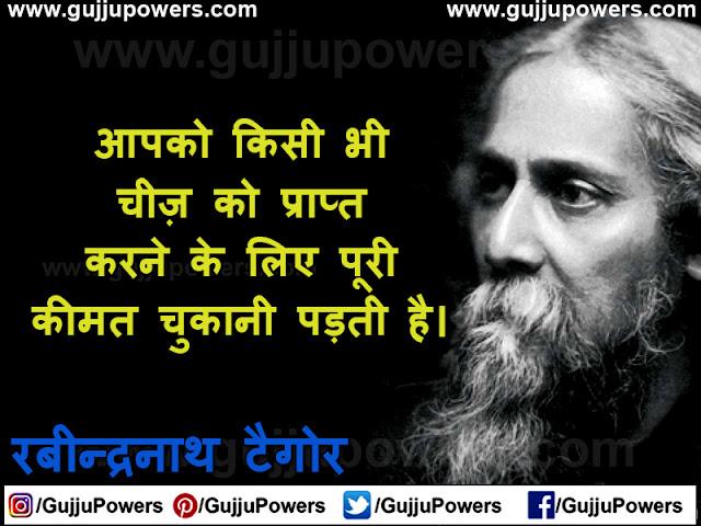 information about gurudev rabindranath tagore in hindi
