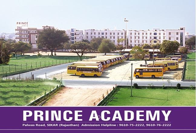 List of Best CBSE Schools in Sikar, Rajasthan