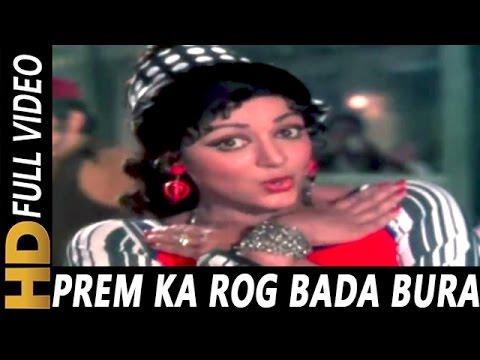 प्रेम का रोग बड़ा बुरा Prem ka rog bada bura lyrics in Hindi Dus numbri Lata Mangeshkar Bollywood Song