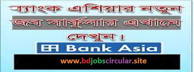 http://www.bdjobscircular.site/search/label/Bank%20Job%20Circular