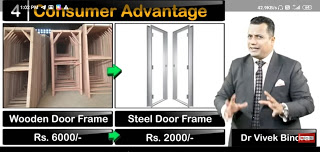 Wooden Door Frame Vs Steel Door Frame