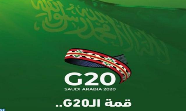 افتتاح القمة الافتراضية لمجموعة العشرين في الرياض برئاسة السعودية