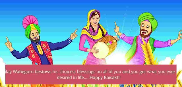 Happy Baisakhi  wishes