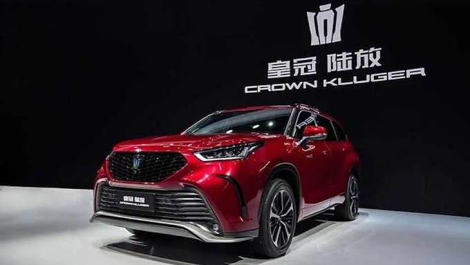 2021 Toyota Crown kluger, luxury SUV version of Highlander 2021