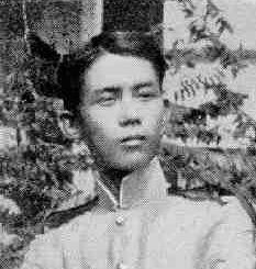 The History of the Philippines: Gregorio del Pilar y Sempio