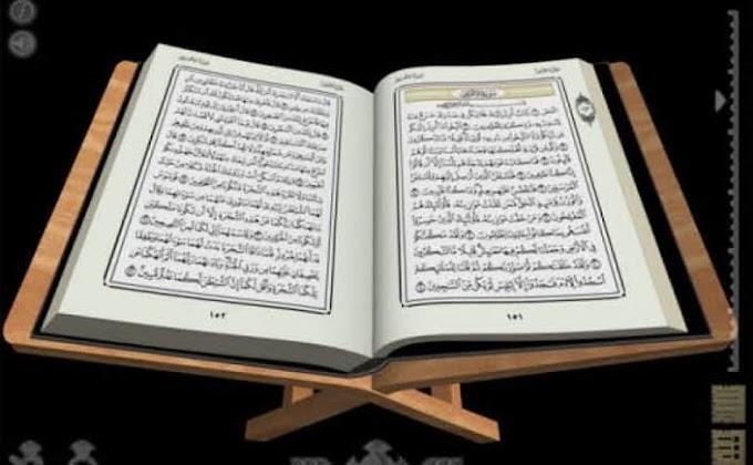 Surat Al-Mulk