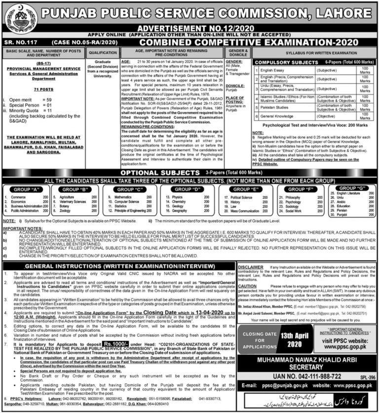 Latest jobs vacancies in Punjab public service Commission . PPSC invites applications for the following vacant positions in public service commission punjab 2020 .. Positions: Provincial Management Service.