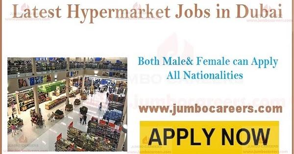 Latest-Hypermarket-Jobs-Dubai  Th P Job For Dubai on computer science, civil engineering, for guyanese, quantity surveyor,