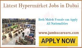Latest Jobs at Abela Supermarkets & Souq Planet UAE | Free Visa