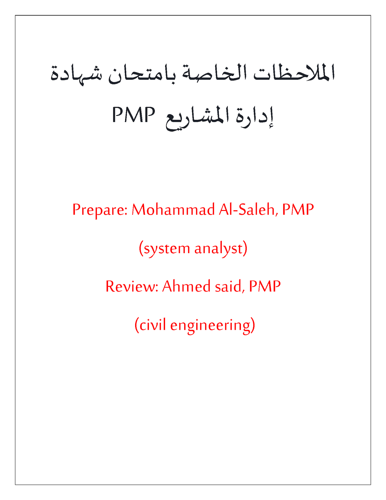 Pmp Exam Notes Engineering Management