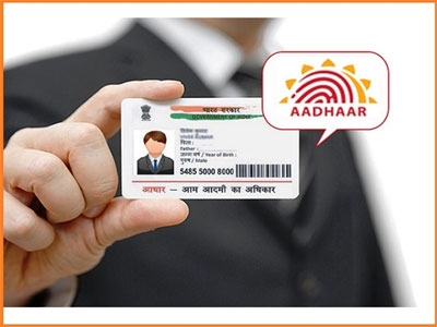 Baal Aadhaar Card (बाल आधार कार्ड)