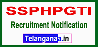 Super Speciality Paediatric Hospital  Post Graduate Teaching Institute SSPHPGTI Noida Recruitment Notification 2017 Last date 09-07-2017