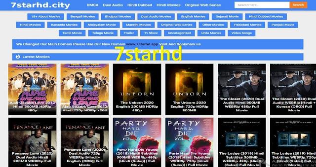 7starhd movies 300MB Hindi Dubbed movies