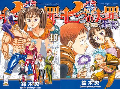 Manga: Seven Deadly Sins (Nanatsu no Taizai) finalizará con el tomo 41