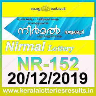 "KeralaLotteriesresults.in, ""kerala lottery result 20 12 2019 nirmal nr 152"", nirmal today result : 20/12/2019 nirmal lottery nr-152, kerala lottery result 20-12-2019, nirmal lottery results, kerala lottery result today nirmal, nirmal lottery result, kerala lottery result nirmal today, kerala lottery nirmal today result, nirmal kerala lottery result, nirmal lottery nr.152 results 20-12-2019, nirmal lottery nr 152, live nirmal lottery nr-152, nirmal lottery, kerala lottery today result nirmal, nirmal lottery (nr-152) 20/12/2019, today nirmal lottery result, nirmal lottery today result, nirmal lottery results today, today kerala lottery result nirmal, kerala lottery results today nirmal 20 12 19, nirmal lottery today, today lottery result nirmal 20-12-19, nirmal lottery result today 20.12.2019, nirmal lottery today, today lottery result nirmal 20-12-19, nirmal lottery result today 20.12.2019, kerala lottery result live, kerala lottery bumper result, kerala lottery result yesterday, kerala lottery result today, kerala online lottery results, kerala lottery draw, kerala lottery results, kerala state lottery today, kerala lottare, kerala lottery result, lottery today, kerala lottery today draw result, kerala lottery online purchase, kerala lottery, kl result,  yesterday lottery results, lotteries results, keralalotteries, kerala lottery, keralalotteryresult, kerala lottery result, kerala lottery result live, kerala lottery today, kerala lottery result today, kerala lottery results today, today kerala lottery result, kerala lottery ticket pictures, kerala samsthana bhagyakuri"