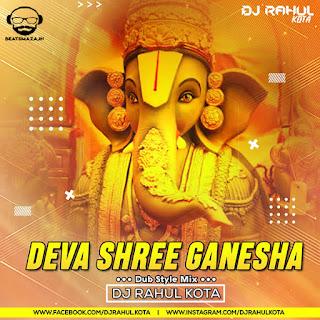 Deva Shree Ganesha - (Dub Styel Mix) - DJ Rahul Kota