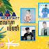 [ALBUM] BN CD Vol 13