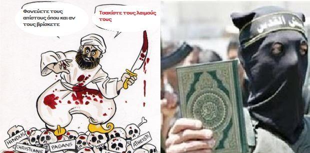 Πρώην μουσουλμάνα καταγγέλλει το Ισλάμ ως θρησκεία μίσους – Το σουηδικό αριστερό κράτος την αποκάλεσε ρατσίστρια!