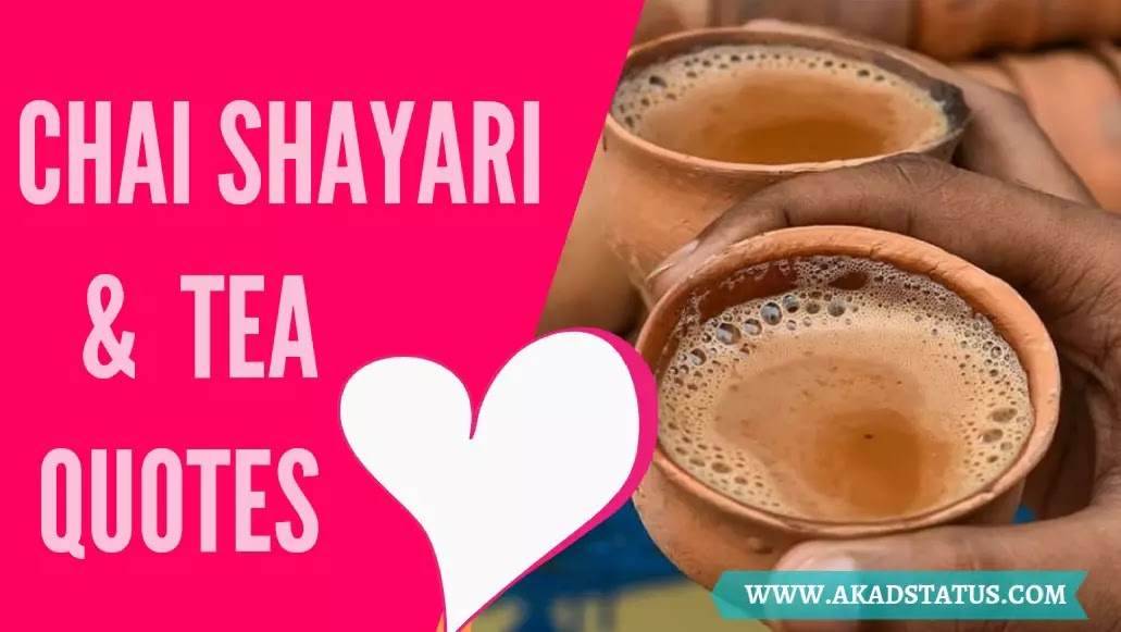 Tea quotes in hindi | Chai shayari in hindi