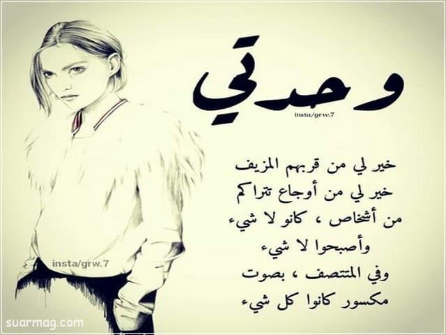 بوستات حزينة جدا 4   very sad posts 4