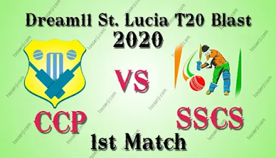 Who will win CCP vs SSCS 1st T10 Match