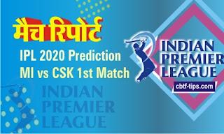 MI vs CSK IPL T20 Dream11 Prediction: Chennai vs Mumbai Best Dream11 Team for Match