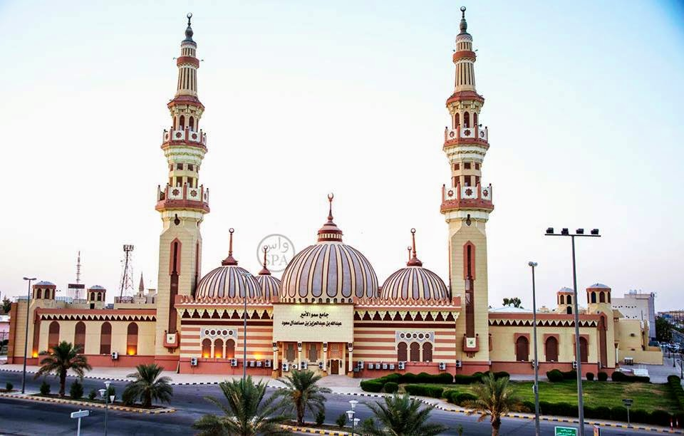 جامع الامير عبدالله بن عبدالعزيد Prince Abdullah Bin Abdul Aziz Bin Musaed Mosque