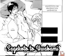 Sagekoto to Uwabami