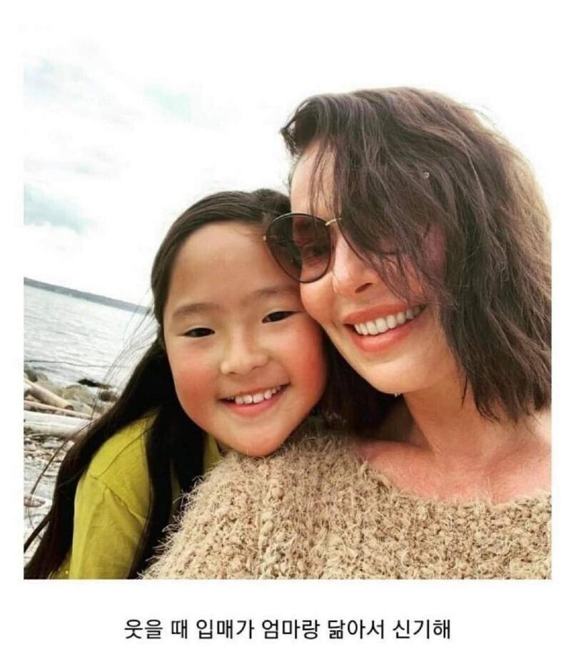 한국 아이를 입양한 배우가 첫번째로 한 일 - 꾸르