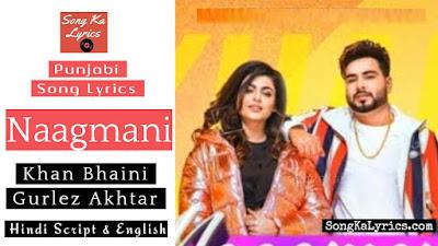 naagmani-lyrics-khan-bhaini
