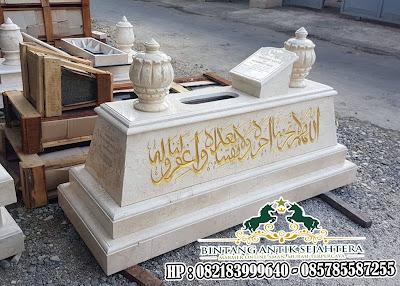 Makam Mataram Tumpuk Modifikasi | Makam Mataram Kotagede