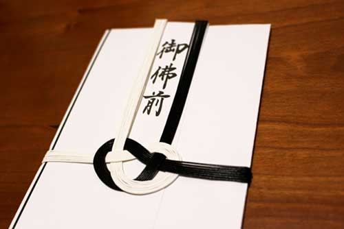 A hira-kazari mizuhiki for a funeral in Japan.
